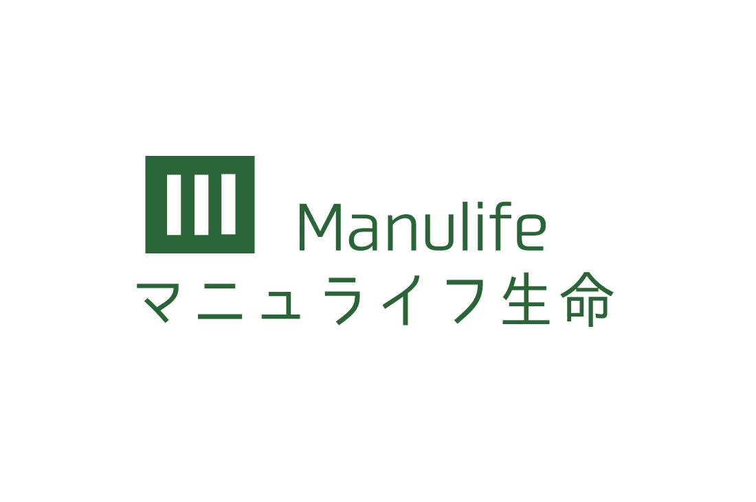 生命保険ランキング4位 マニュライフ生命