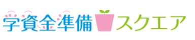 ソニー生命 学資保険 小ロゴ