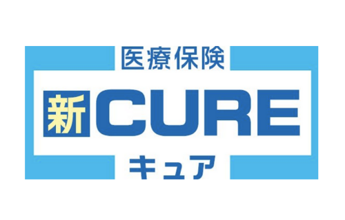 オリックス生命医療保険 新キュアCURE