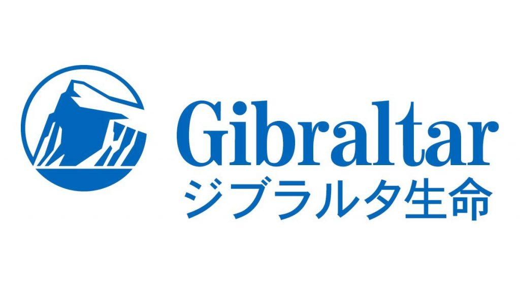ジブラルタ生命保険 ロゴ
