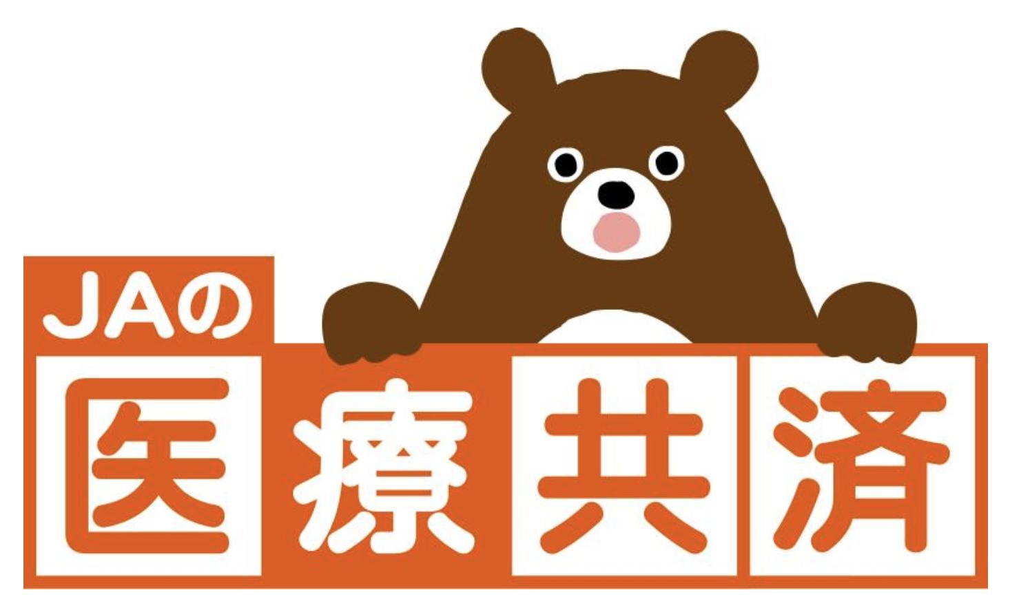 医療共済 ロゴ