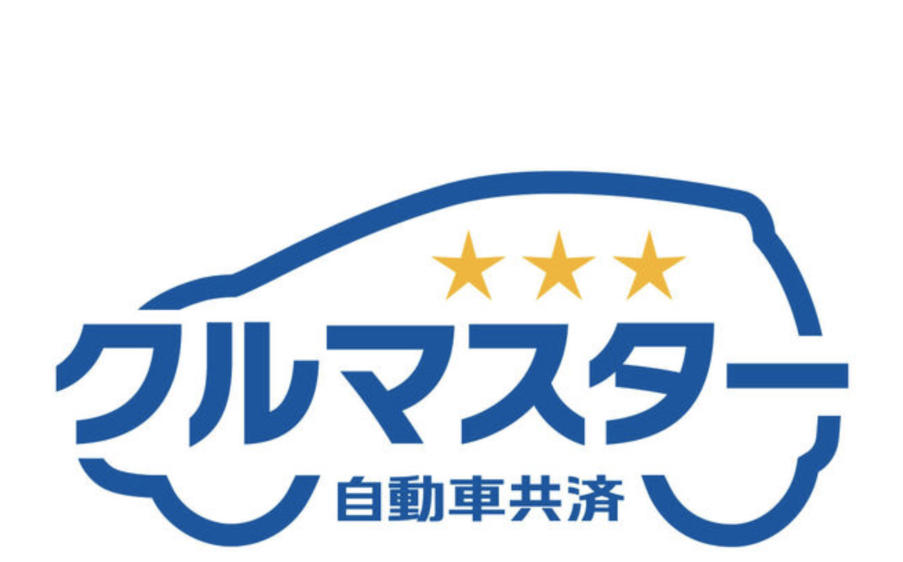 自動車共済 クルマスター ロゴ