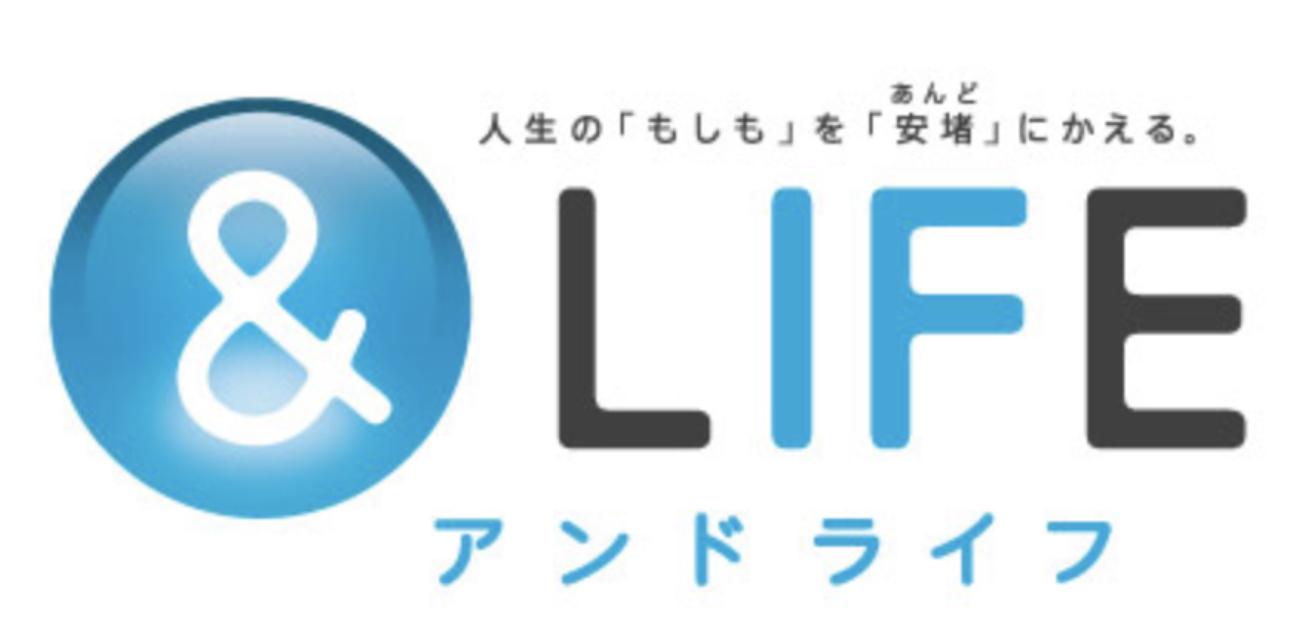 三井住友海上あいおい生命の『&LIFE逓減定期保険』