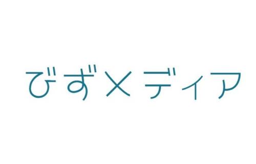 びずメディアロゴ
