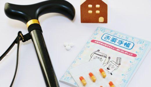 介護保険の人気ランキング上位4商品の特徴を徹底的に解説!