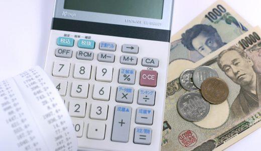 解約返戻率の高い終身保険を3つのタイプに分けてズバリ解説!