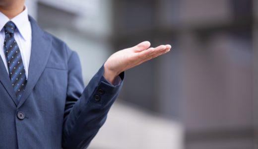 ソニー生命のおすすめ保険商品4選をわかりやすく解説します!