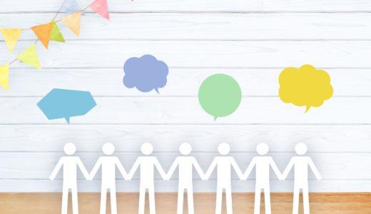 SBI生命保険の評判と販売する4商品の特徴と口コミを紹介!