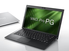 ビジネスpc(法人パソコン) VAIO Pro PG