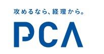 会計 クラウド 比較 PCA会計クラウド(PCA会計hyper)